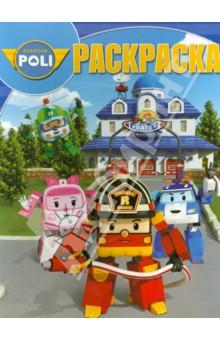 Игрушки Робокар Поли  купить игрушки робокар поли и его