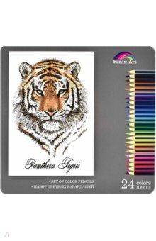 Карандаши 24 цвета Тигр, металлическая коробка (32871)Цветные карандаши более 20 цветов<br>Набор цветных карандашей.<br>Количество цветов: 24<br>Корпус из дерева.<br>Трехгранная форма.<br>Упаковка: металлическая коробка<br>