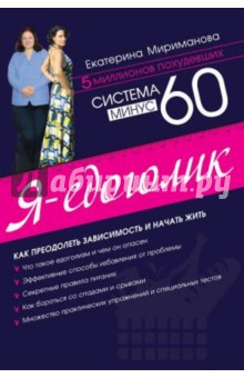 ������� ����� 60. � - ��������