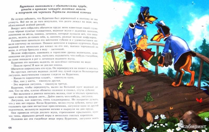Иллюстрация 1 из 16 для Лучшие произведения для детей - Алексей Толстой | Лабиринт - книги. Источник: Лабиринт