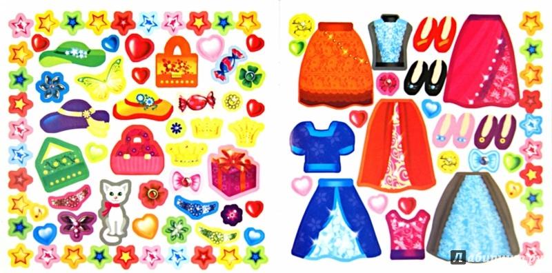 Иллюстрация 1 из 10 для Альбом: 400 наклеек. Для маленьких модниц | Лабиринт - книги. Источник: Лабиринт