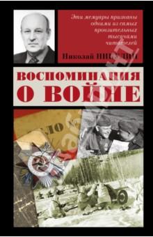 Книга русский язык 8 класс ладыженская читать