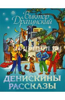 Александр вертинский читать онлайн