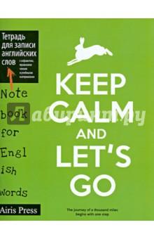 Тетрадь для записи английских слов (Постер зеленый)