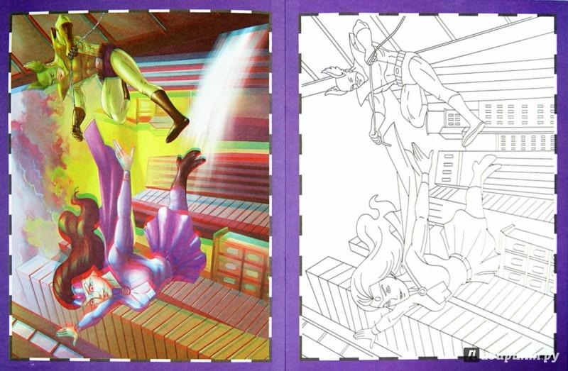 """Иллюстрация 1 из 5 для Раскраска 3D """"Супергерои""""   Лабиринт - книги. Источник: Лабиринт"""