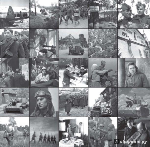 Иллюстрация 1 из 11 для Дороги войны Анатолия Архипова | Лабиринт - книги. Источник: Лабиринт