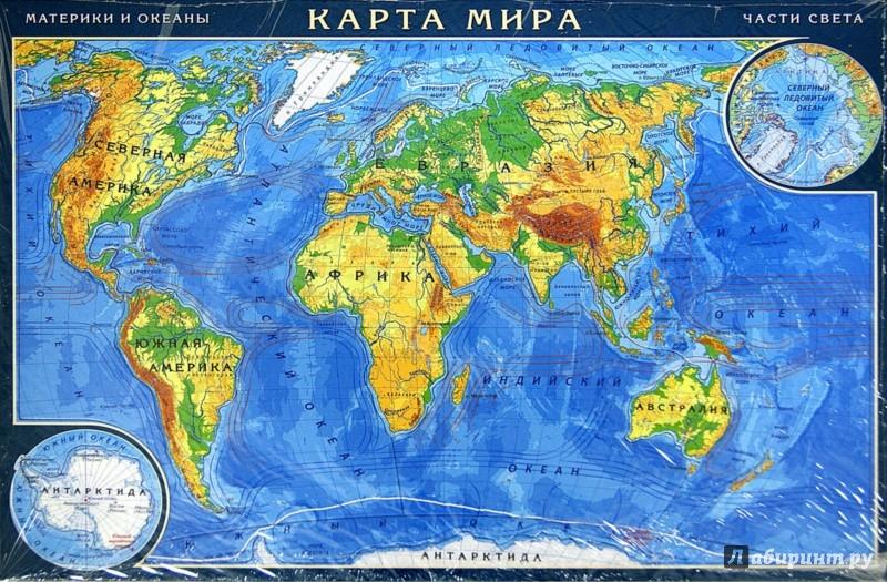 """Иллюстрация 1 из 9 для Пазл """"Карта мира"""" (GT0805)   Лабиринт - игрушки. Источник: Лабиринт"""