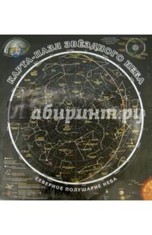 Пазл Карта звёздного неба (GT0904)Обучающие игры-пазлы<br>Пазл Карта звёздного неба.<br>Материал: мелованный картон.<br>Упаковка: блистер.<br>
