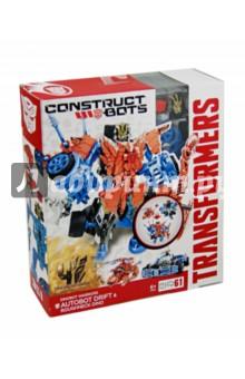 Трансформеры 4 Констракт-Боты: Войны (A6149E24)Роботы и трансформеры<br>Если ваше чадо следит за обновлениями в мире Транформеров, является их ярым поклонником, то, без всяких сомнений, он придет в невероятный восторг от такого восхитительного подарка! С такой прекрасной игрушкой, метающей искры, каждая игра обречена стать особенной и безумно увлекательной! Высокое качество товара и его детальная проработка превзойдет все ожидания: ведь перед вами настоящая миниатюрная копия персонажа.<br>61 деталь.<br>Материал: пластмасса.<br>Упаковка: картонная коробка с подвесом.<br>Для детей от 4 лет.<br>Сделано в Китае.<br>