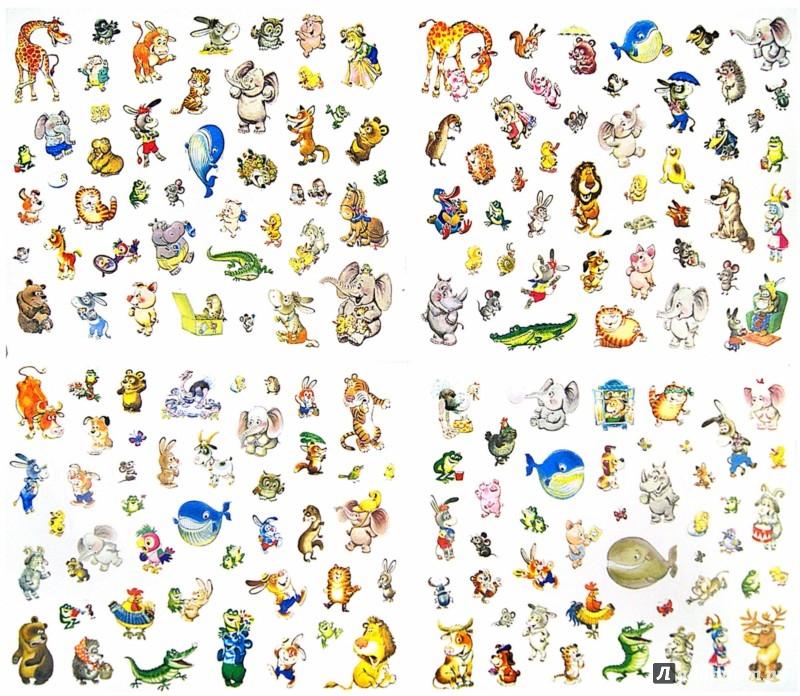 Иллюстрация 1 из 13 для Животные. От букашки до кита   Лабиринт - книги. Источник: Лабиринт