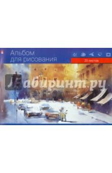 """Альбом для рисования """"Классика"""" А4, 20 листов, в ассортименте (1-20-267 Д)"""
