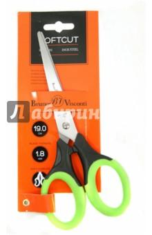 Ножницы цельнометаллические,19 см. SOFTCUT (60-0006) Bruno Visconti
