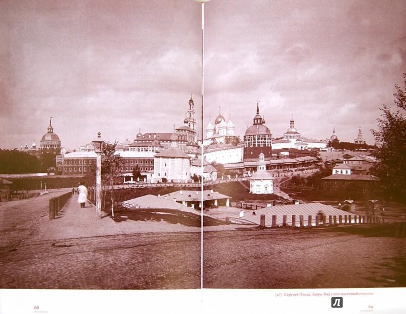 Иллюстрация 1 из 11 для Дневник путешествия в Россию в 1867 году - Льюис Кэрролл | Лабиринт - книги. Источник: Лабиринт