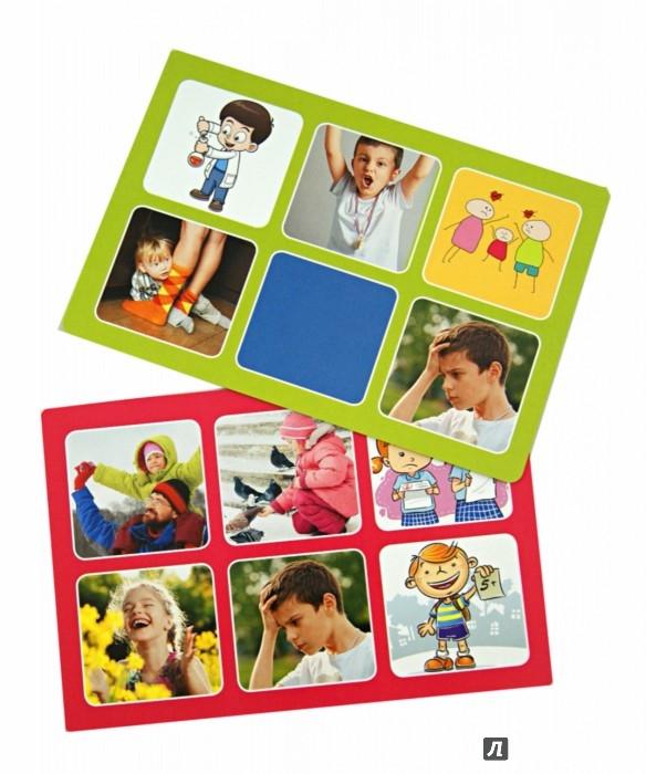 Иллюстрация 1 из 27 для Психологические игры и занятия с детьми. Комплект. Книга, карточки, лото - Юлия Гиппенрейтер | Лабиринт - книги. Источник: Лабиринт