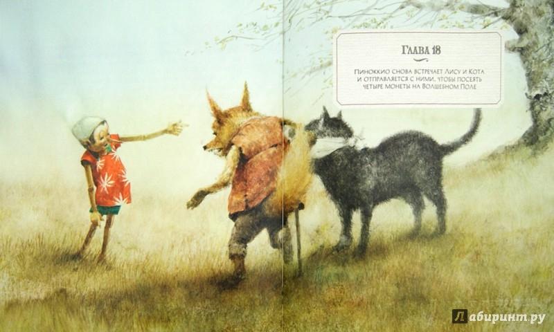 Иллюстрация 1 из 56 для Приключения Пиноккио - Карло Коллоди | Лабиринт - книги. Источник: Лабиринт
