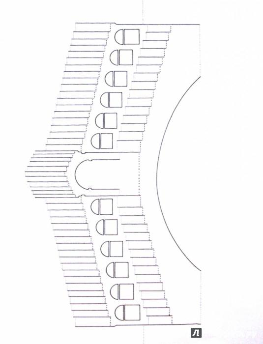 Иллюстрация 1 из 7 для Архитектурные шедевры из бумаги - Морис Матон   Лабиринт - книги. Источник: Лабиринт
