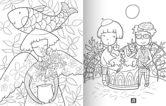 Иллюстрация 1 из 13 для Раскраска от художника Наны Деменковой   Лабиринт - книги. Источник: Лабиринт