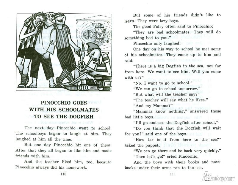 Иллюстрация 1 из 17 для Приключения Пиноккио - Карло Коллоди   Лабиринт - книги. Источник: Лабиринт