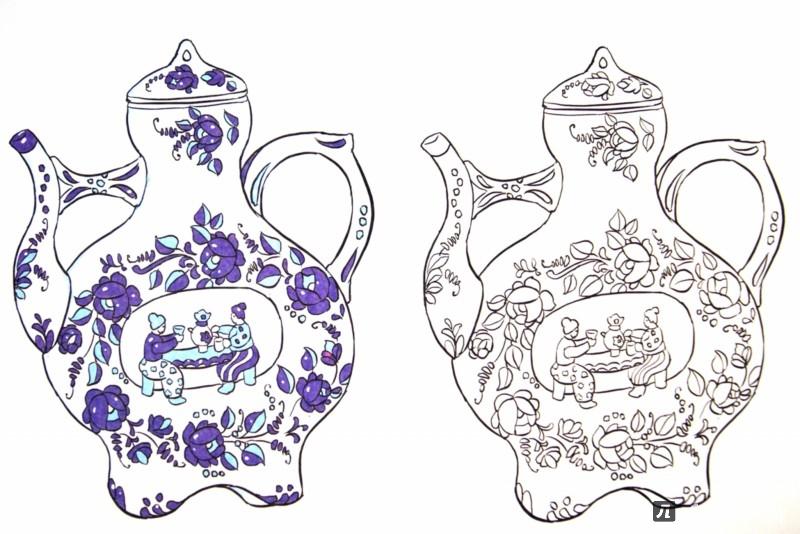 Посуда для росписи для детей