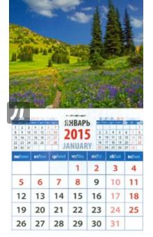 """Календарь магнитный на 2015 год """"Цветущий горный луг"""" (20528)"""
