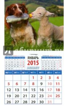 """Календарь магнитный на 2015 год """"Год овцы. Собака и ягненок"""" (20538)"""