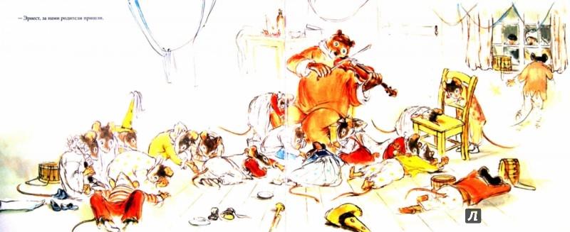 Иллюстрация 1 из 29 для Рождество. Случай в музее - Габриэль Венсан   Лабиринт - книги. Источник: Лабиринт