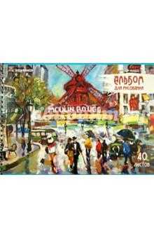 """Альбом для рисования """"Moulin Rouge"""", А4, 40 листов (911129-74) Silwerhof"""