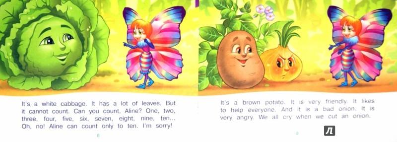 Иллюстрация 1 из 10 для Бабочка Алина в огороде. 1 уровень - Т. Благовещенская   Лабиринт - книги. Источник: Лабиринт