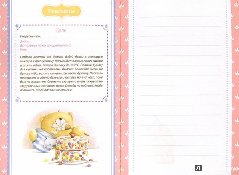 Иллюстрация 1 из 4 для Королева кухни. Записная книжка | Лабиринт - книги. Источник: Лабиринт