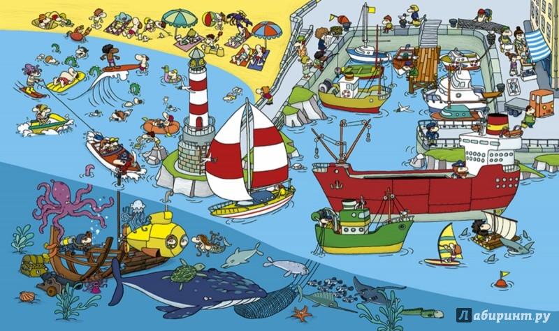 Иллюстрация 1 из 12 для Мир вокруг меня. Найди и покажи - Тьерри Лаваль | Лабиринт - книги. Источник: Лабиринт
