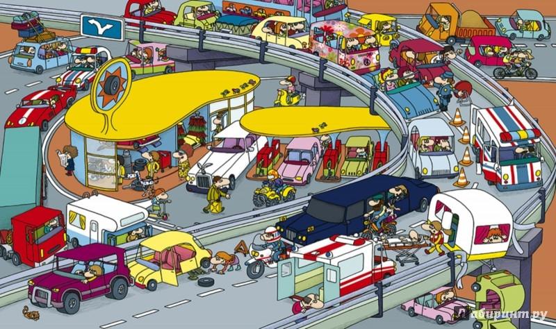 Иллюстрация 1 из 29 для Транспорт. Найди и покажи - Тьерри Лаваль | Лабиринт - книги. Источник: Лабиринт