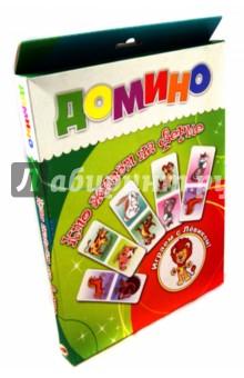 Домино. Кто живет на фермеДомино<br>Домино - это настольная игра, которая развивает логическое мышление, память и внимание ребёнка. Набор состоит из 28 карточек, изображающих домашних животных.<br>Правила игры<br>В домино играют от двух до четырёх человек. Каждому из двух играющих сдаётся по семь карточек домино, а в случае, если играют три или четыре человека,- по пять. Игроки не должны показывать свои карточки друг другу.<br>Первым делает ход игрок, у которого больше всего дублей, карточек с одинаковыми картинками. Дубли нужно класть не вдоль линии домино, а поперёк.<br>Далее игроки по очереди приставляют к любой крайней в выложенном ряду картинке свою карточку домино с таким же изображением. Если у игрока нет подходящей картинки, он берёт карточки из закрытого резерва до тех пор, пока не попадётся нужная картинка. <br>Игра заканчивается, когда один из игроков выложит последнюю карточку.<br>Возможно окончание игры, когда на руках у игроков остаются карточки, но ни у кого нет подходящей картинки. В этом случае выигрывает тот, у кого меньше всего карточек.<br>Ребёнок с удовольствием будет играть в домино дома в кругу семьи или в детском саду со своими друзьями. Кроме того, эта игра может развлечь малышей во время поездки.<br>Для детей дошкольного возраста.<br>