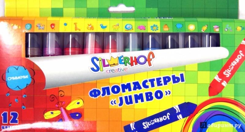 """Иллюстрация 1 из 4 для Фломастеры 12 цветов """"EMOTIONS CREATIVE"""" Jumbo (877062-12)   Лабиринт - канцтовы. Источник: Лабиринт"""