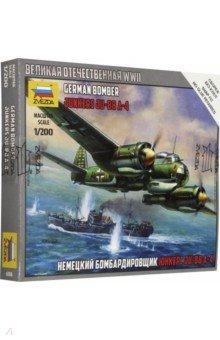 Немецкий бомбардировщик Ju-88 A4 (6186)Пластиковые модели: Авиатехника (1:144)<br>JU-88 совершил свой первый полёт в конце 1936 года. На вооружение Вермахта самолёт встал лишь в августе 1939 года. Машина была сложной в производстве, но очень перспективной. Самолёт развивал скорость до 450 км/ч,  был способен проводить бомбежку с пикирования, а также вести воздушную разведку, оставаясь недосягаемым для истребителей противника. Скоростной высотный бомбардировщик нового поколения стал неприятным сюрпризом для Британских ВВС, однако, в битве за Британию множество этих машин было уничтожено британскими истребителями и частями ПВО. К концу войны в Люфтваффе на базе этой машины были истребители-бомбардировщики, торпедоносцы, пикировщики и даже часть летающих бомб. <br>Использование набора в Art of Tactic:<br>Юнкерс 88 в игре является самым сильным средством воздействия на противника. С лёгкостью уничтожает танковые колонны, окопавшуюся пехоту и артиллерию. Средняя стоимость позволяет взять несколько таких машин в бой, что обеспечит полное господство на поле боя. Даже грозные тяжёлые танки несут небывалые потери от немецкого бомбардировщика. Из минусов стоит отметить низкую  защиту (единица).<br>Масштаб: 1/200<br>Сборка без клея.<br>Количество деталей: 20<br>Длина собранной модели: 7,00 см.<br>Упаковка: картонная коробка<br>Сделано в России.<br>