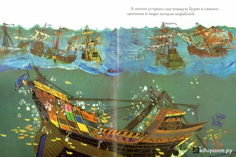 Иллюстрация 1 из 27 для Яркие сказки - Брайан Уайлдсмит | Лабиринт - книги. Источник: Лабиринт