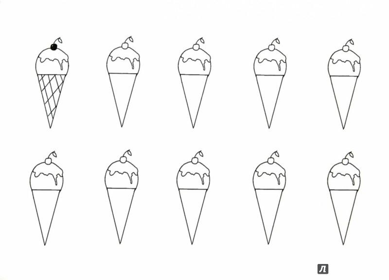 Иллюстрация 1 из 28 для Нарисуй 100 дирижаблей. Выпуск 2 | Лабиринт - книги. Источник: Лабиринт