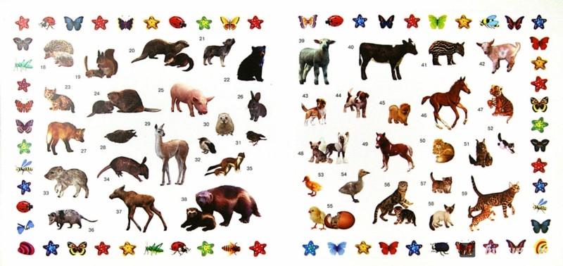 Иллюстрация 1 из 18 для 400 чудо-наклеек. Все животные   Лабиринт - книги. Источник: Лабиринт