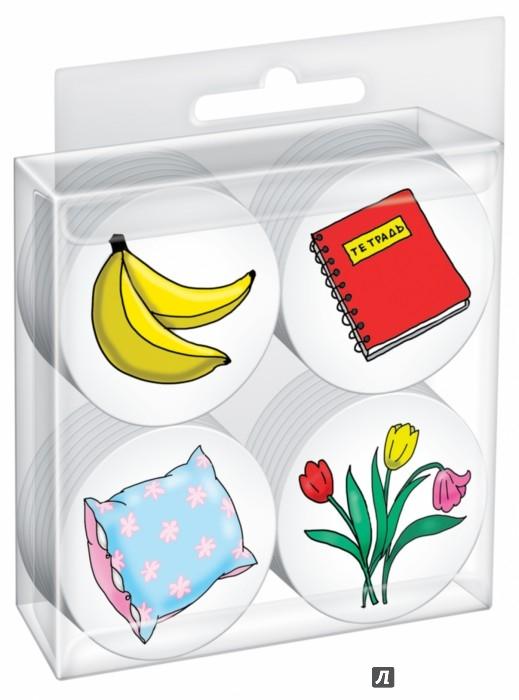 Иллюстрация 1 из 2 для Игра МЕМО-2 № 759   Лабиринт - игрушки. Источник: Лабиринт