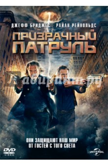���������� ������� (DVD)