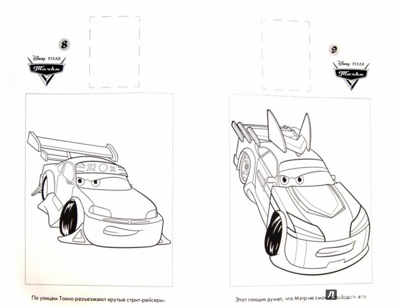 Иллюстрация 1 из 12 для Мультачки. Наклей и раскрась! | Лабиринт - книги. Источник: Лабиринт