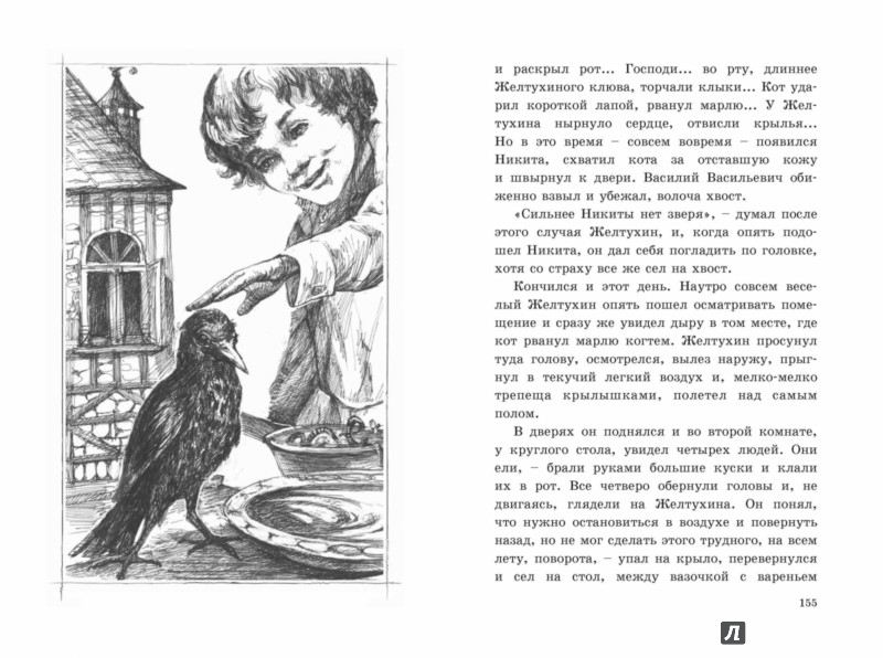 Анализ трилогии Л Н Толстого Детство Отрочество Юность  Сочинение к рассказу детство отрочество юность
