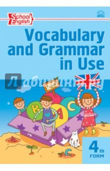 Английский язык. Сборник лексико-грамматических упражнений. 4 класс. ФГОС