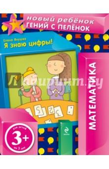 знакомство с цифрой 9 для детей дошкольного возраста