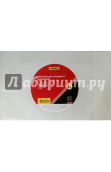 Набор обложек для тетрадей и дневников 350*210, 20 штук (BMA50C-20PT-00) Proff