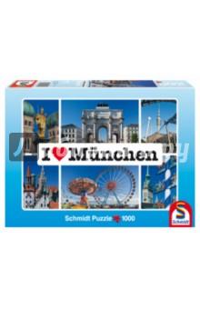"Пазл-1000 ""Я люблю Мюнхен"" (59284) Schmidt"