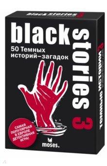 Black Stories 3 (Темные истории) (090063)