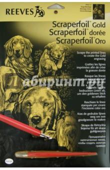 """Гравюра золотая """"Коллаж с собаками"""" (PPCF17)"""