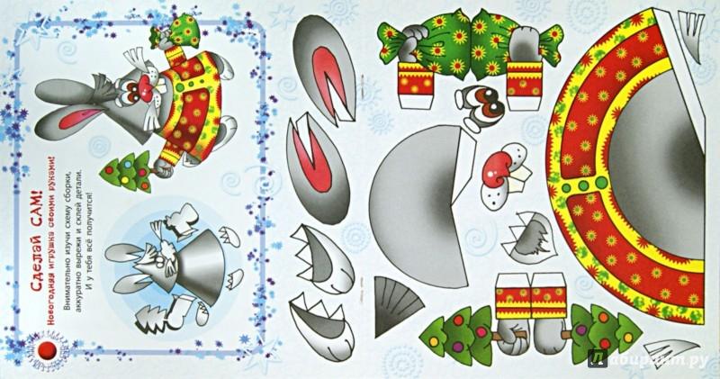 Иллюстрация 1 из 17 для Морозные узоры - Сергей Гордиенко   Лабиринт - книги. Источник: Лабиринт