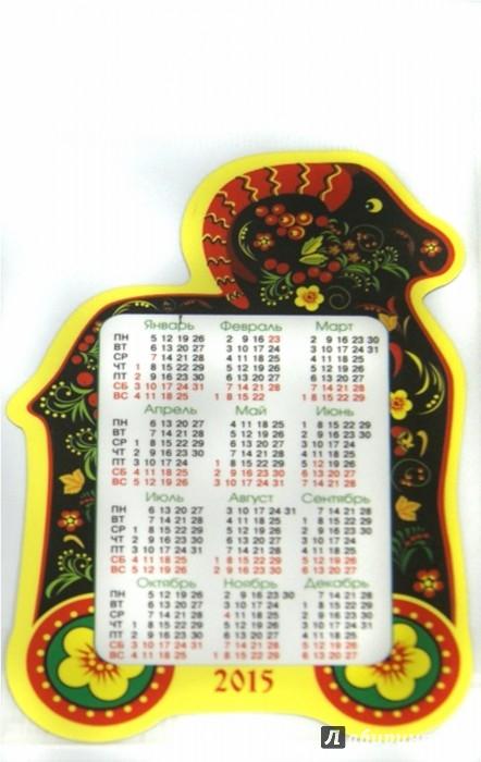 """Иллюстрация 1 из 6 для Календарь-магнит на 2015 год """"Год козы. Хохлома""""   Лабиринт - сувениры. Источник: Лабиринт"""