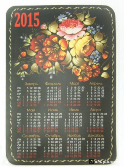 """Иллюстрация 1 из 5 для Календарь-магнит на 2015 год """"Жостово""""   Лабиринт - сувениры. Источник: Лабиринт"""